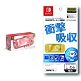 Nintendo Switch Lite コーラル + 【任天堂ライセンス商品】Nintendo Switch Lite専用液晶保護フィルム 多機能