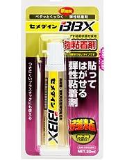 セメダイン 貼ってはがせる粘着材BBX P20ml NA-007