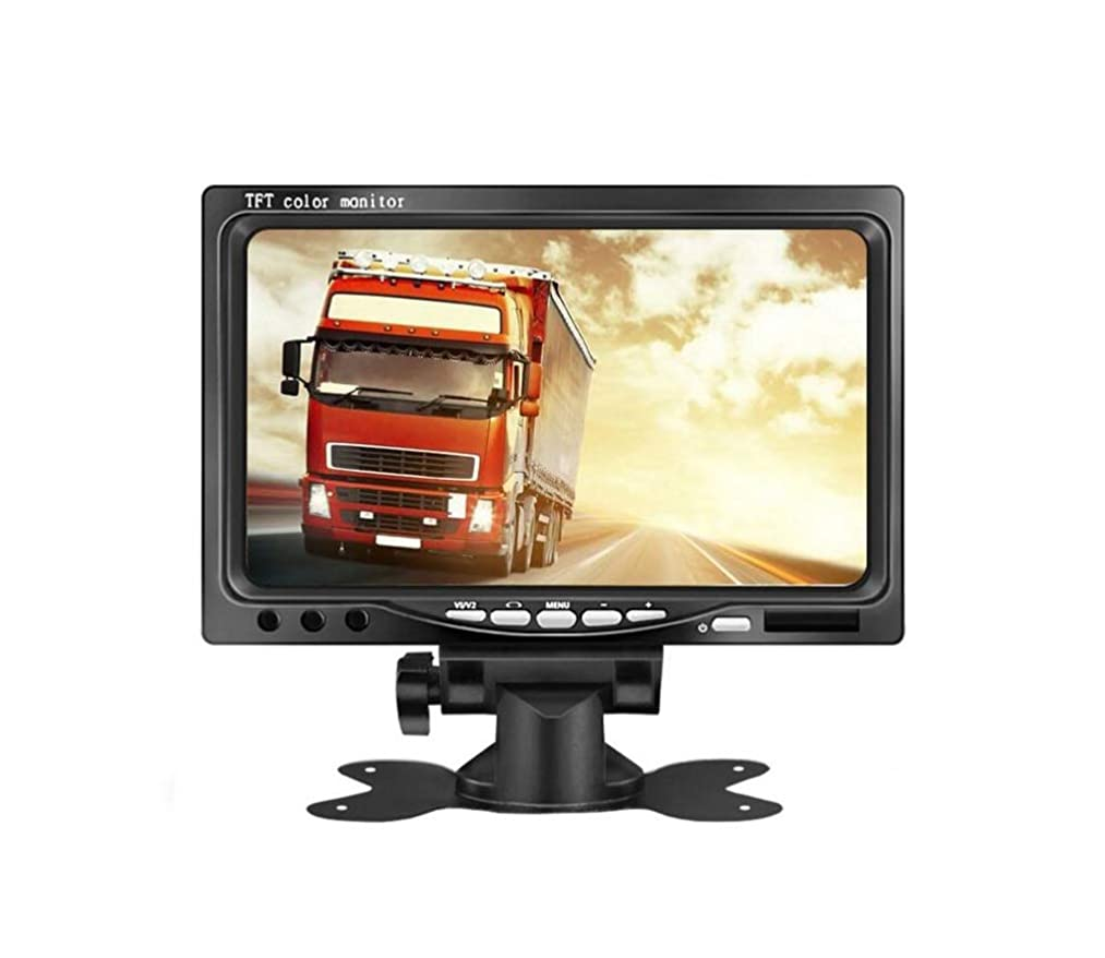 LWTOP AHD 7 Inch Car Display,Reversing Monitoring System for Trucks, School Buses, Harvester