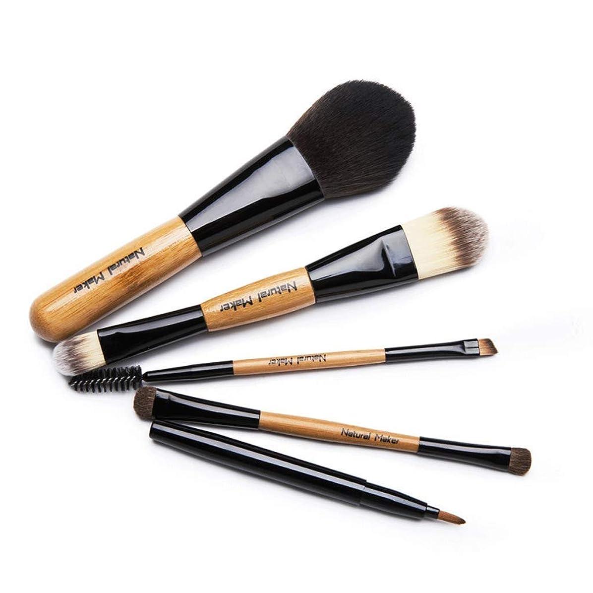 どちらも電気的利得MAKE-UP BRUSHES HOME 化粧ブラシ5ピース化粧品キット、アイブロウアイシャドウブラシ化粧ブラシポータブルセットツール