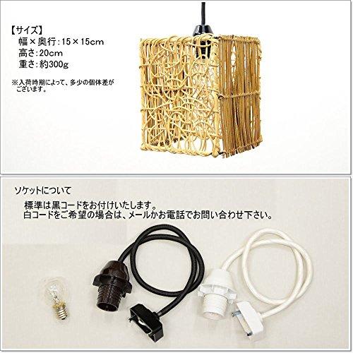 『アジアンランプ吊下げペンダントライト』