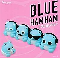 ブルーハムハム ソフビコレクション BLUE HAMHAM 全5種セット 有村泰志 ブシロードクリエイティブ