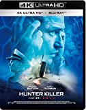 ハンターキラー 潜航せよ 4K ULTRA HD+ブルーレイ[Ultra HD Blu-ray]