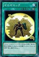 遊戯王 CBLZ-JP054-N 《ゼロゼロック》 Normal