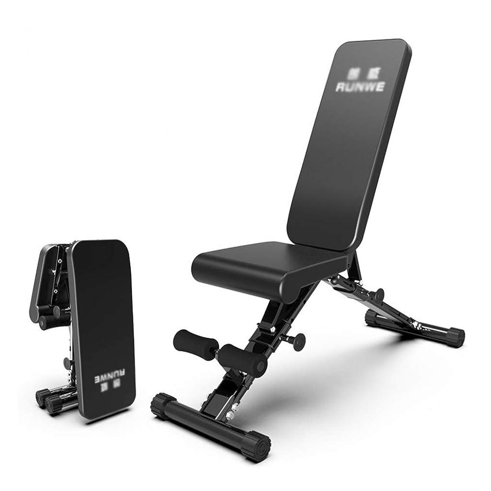 炎上どちらもしおれたトレーニングベンチ 折り畳み重量テーブルフィットネス椅子ダンベルベンチホーム多機能腹筋ボード腹筋フィットネス機器折り畳みベンチスツール 仰臥位ボード (Color : Black, Size : 125*40.9*119cm)