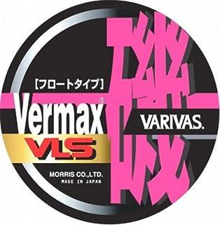 VARIVAS(バリバス) ナイロンライン バーマックス磯 VLS フロートタイプ 150m