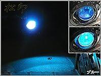 松印 フォグライトフィルム ウェイク LA700S/710 フォグライト型式:KOITO114-11697 【カラー:ブルー】