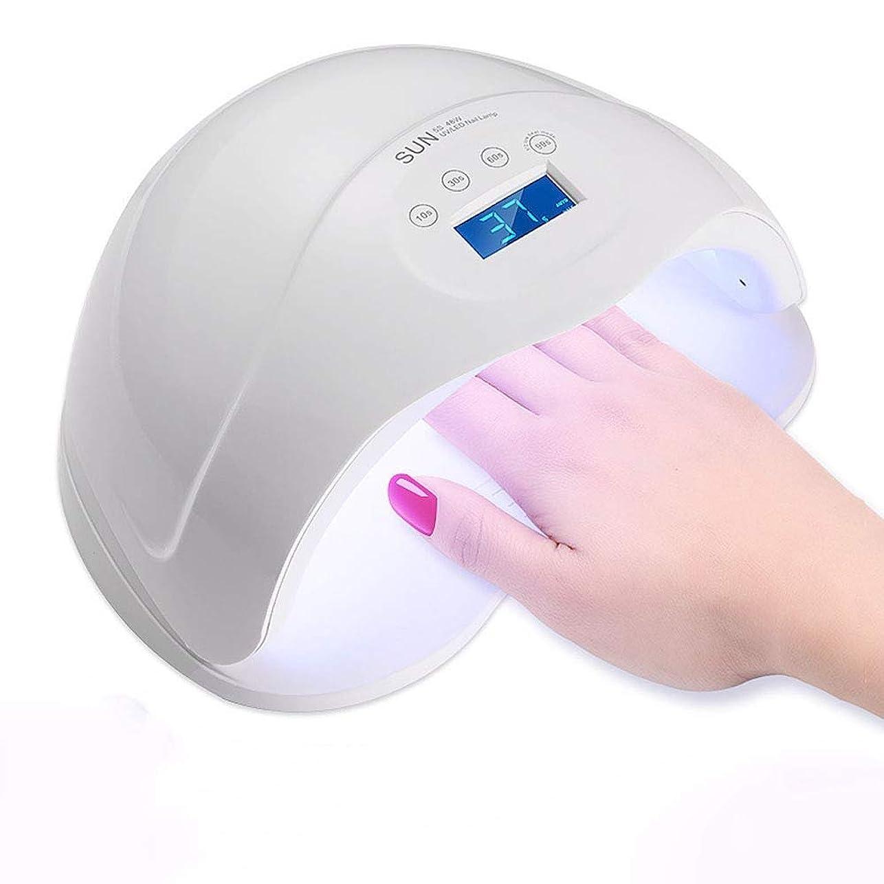 素晴らしい保有者誇張する48W UVネイルランプスマートセンサー速乾性痛みのないモードLEDネイルドライヤー4タイマー設定&24ダブル光源ビーズ