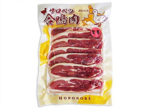 北海道名産 合鴨肉 (あいがも) 鴨ももスライス 180g 北海道産 かも肉 美味しいカモ肉