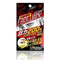 フェイスジャック アイテープ(Face Jack Eye Tape)