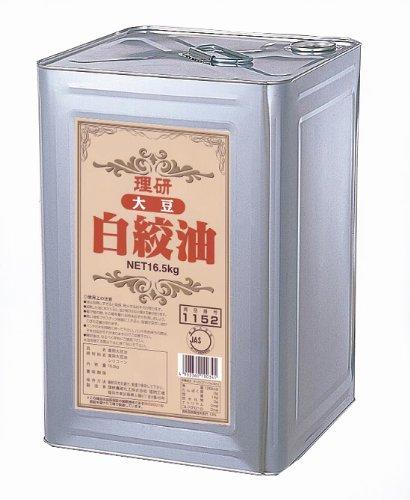 理研 大豆白絞油 16.5kg 缶