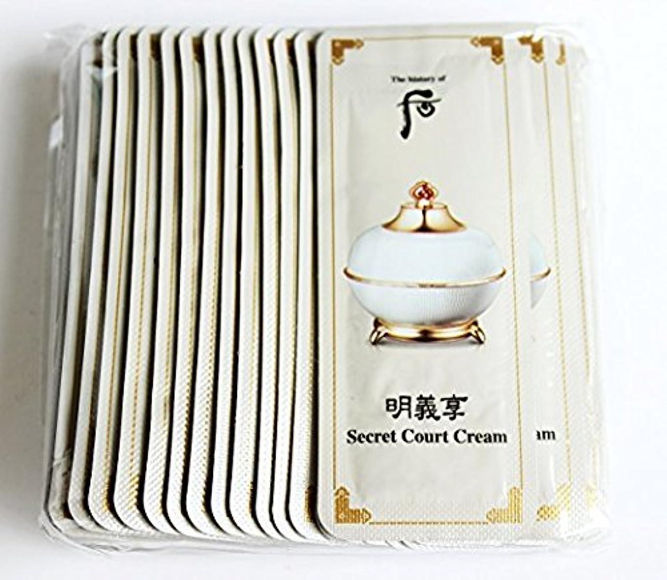 屈辱する複雑でない排泄するThe History of Whoo Myeonguihyanng Secret Court Cream [Sample 1ml × 30ea]/ザ ヒストリー オブ フー(后) 明義享 シークレット コート クリーム [サンプル 1ml × 30枚]