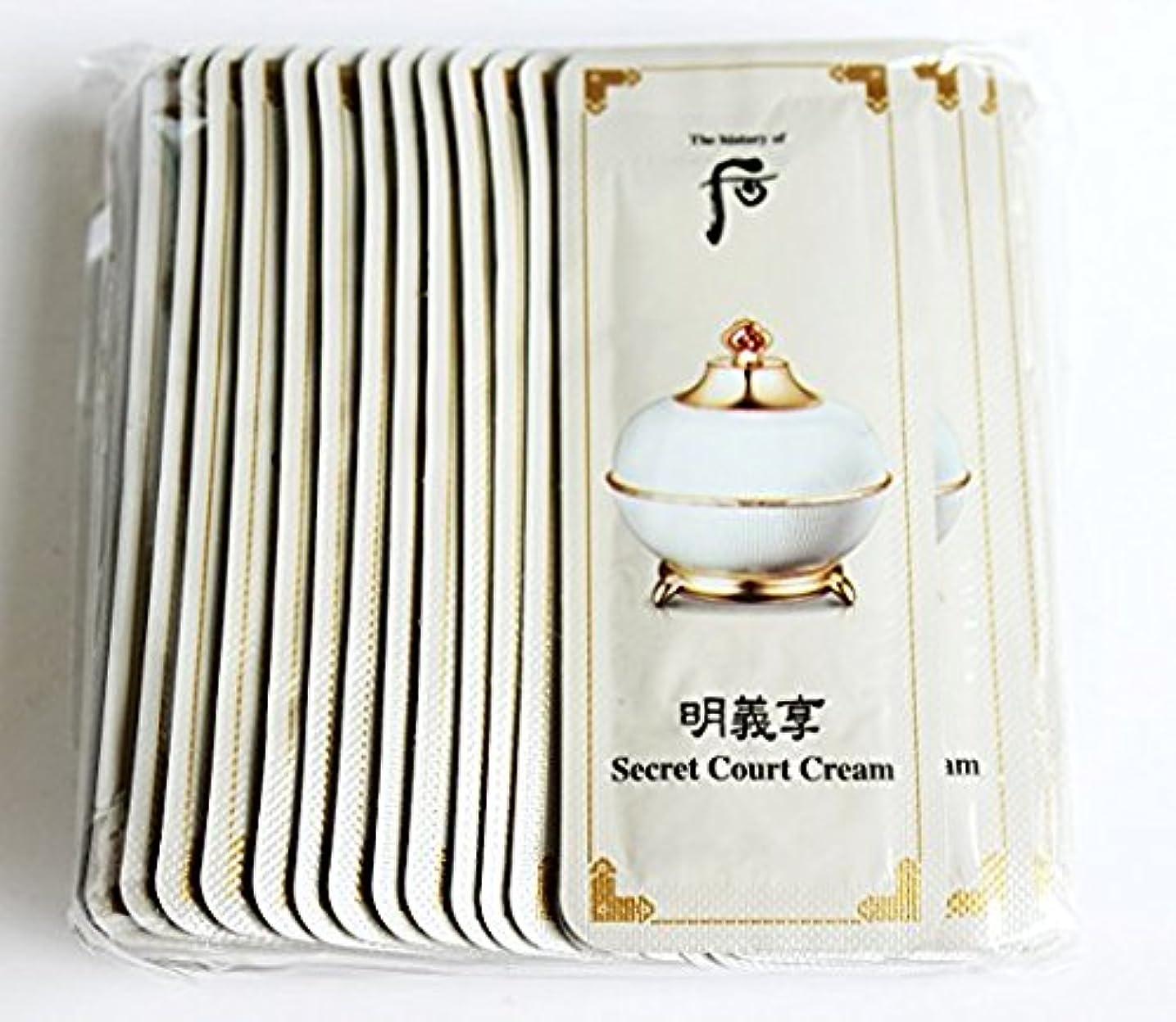 錫マトリックス腕The History of Whoo Myeonguihyanng Secret Court Cream [Sample 1ml × 30ea]/ザ ヒストリー オブ フー(后) 明義享 シークレット コート クリーム [サンプル 1ml × 30枚]