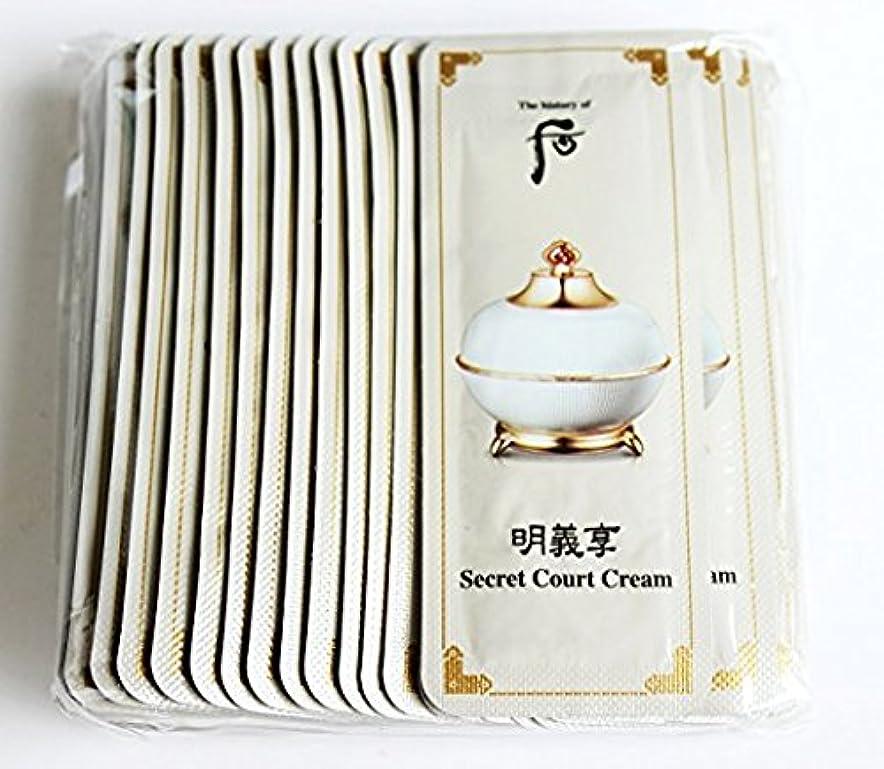 ウィンク罪悪感思春期のThe History of Whoo Myeonguihyanng Secret Court Cream [Sample 1ml × 30ea]/ザ ヒストリー オブ フー(后) 明義享 シークレット コート クリーム [サンプル 1ml × 30枚]