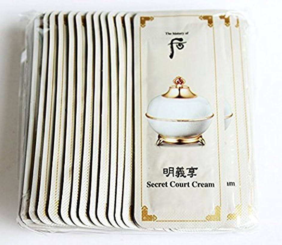 フォーマット作曲する放射能The History of Whoo Myeonguihyanng Secret Court Cream [Sample 1ml × 30ea]/ザ ヒストリー オブ フー(后) 明義享 シークレット コート クリーム [サンプル 1ml × 30枚]