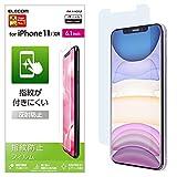 エレコム iPhone 11 / iPhone XR フィルム [指紋がつきにくい] 指紋防止 反射防止 PM-A19CFLF