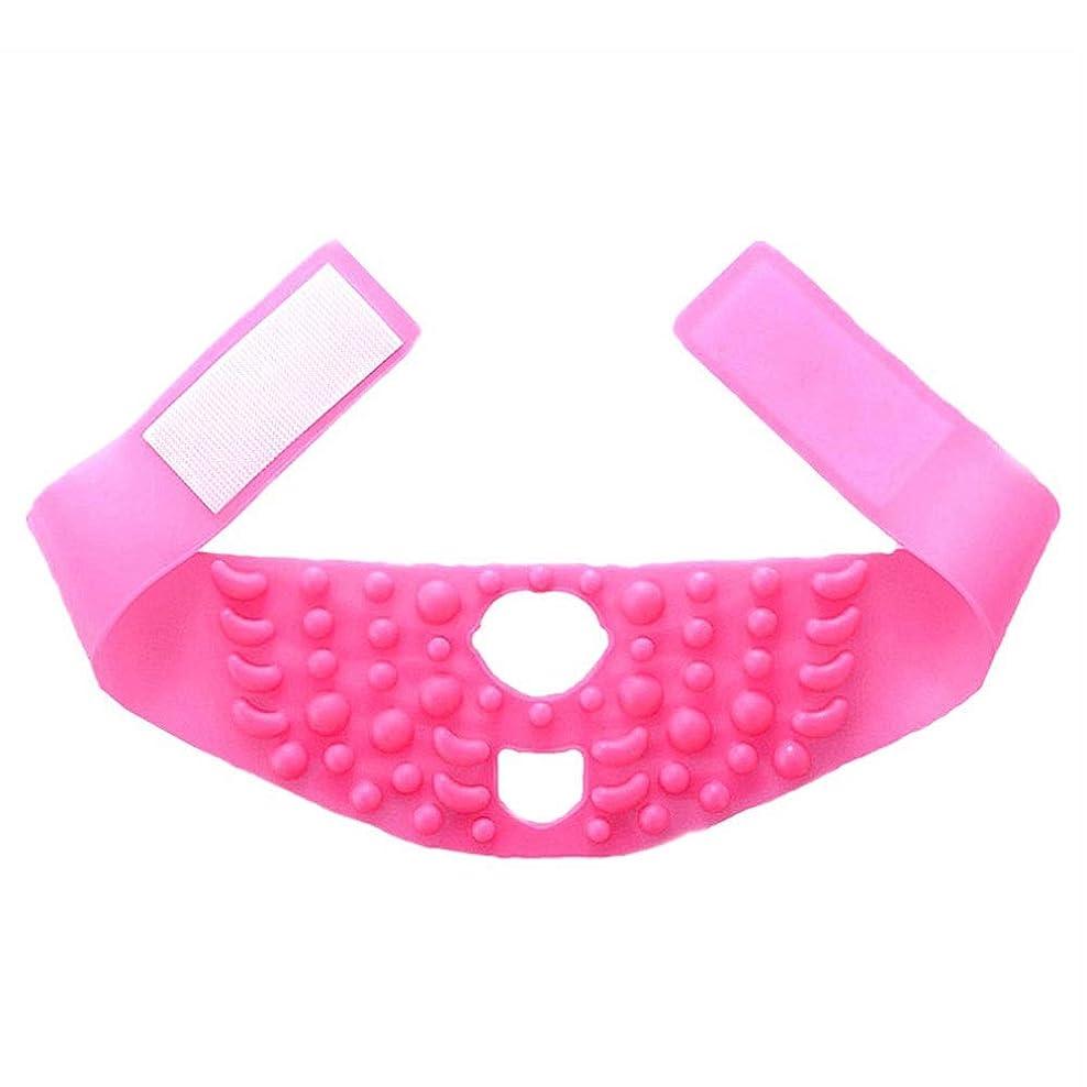 ロールアンケートバッテリーシンフェイスマスクシリコーンマッサージ引き締まった形の小さなVフェイスリフティングに薄いフェイスアーティファクト包帯を飾る - ピンク