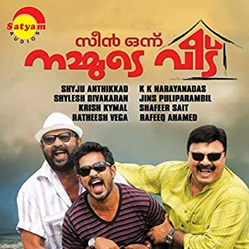 Scene Onnu Nammudeveedu (Original Motion Picture Soundtrack)