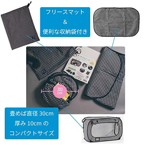 猫壱(necoichi)ポータブルケージとトイレのセット猫の安心&快適を持ち運べる