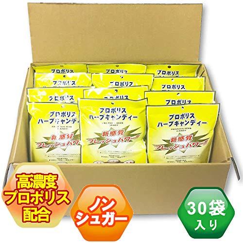 プロポリス のど飴 配合プロポリスハーブキャンディー 1袋30粒×30袋お買得