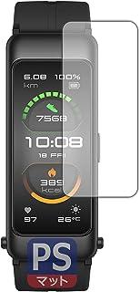 PDA工房 HUAWEI TalkBand B6 PerfectShield 保護 フィルム 反射低減 防指紋 日本製