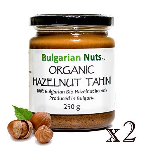 500 g Beurre de noisettes biologiques, beurre de 100% de cerneaux de noisettes, sans sel, sans sucre, sans additifs, sans conservateur, sans beurre de noisettes, végétalien et sain
