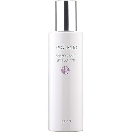 リダクティオ スキンローション 120ml 還元竹塩 ビタミンC誘導体 セラミド 14種のアミノ酸を配合 無添加化粧水 弱酸性 シミ くすみ 敏感肌 乾燥肌対策に