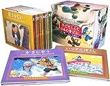 子どもとよむ日本の昔ばなし 12巻セット