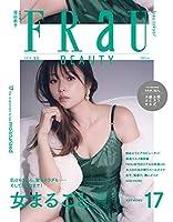 FRaU 2018年 11月号【雑誌】
