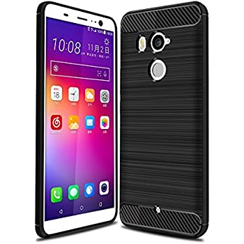 NALIA Funda Carbono Compatible con HTC U11 Plus, Protectora Movil ...