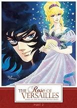 ベルサイユのばら:パート2 北米版 / Rose of Versailles: Part 2 [DVD][Import]