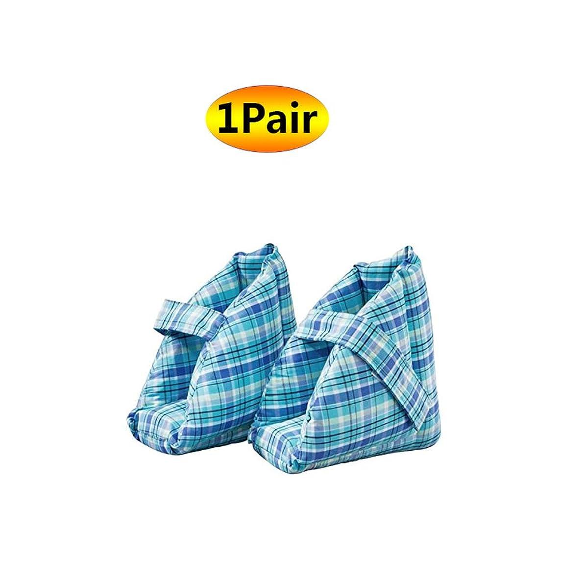 音節組み合わせる硬いソフト慰めヒールプロテクター枕、ヒールフロートヒールプロテクター、高齢者の足補正カバー - ブルー