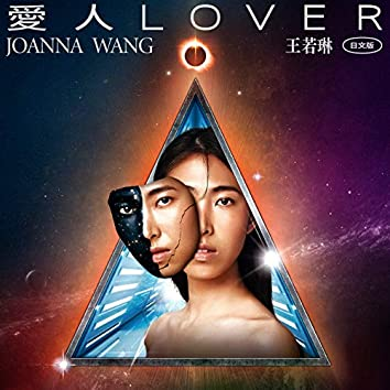Lover (Japanese Version)