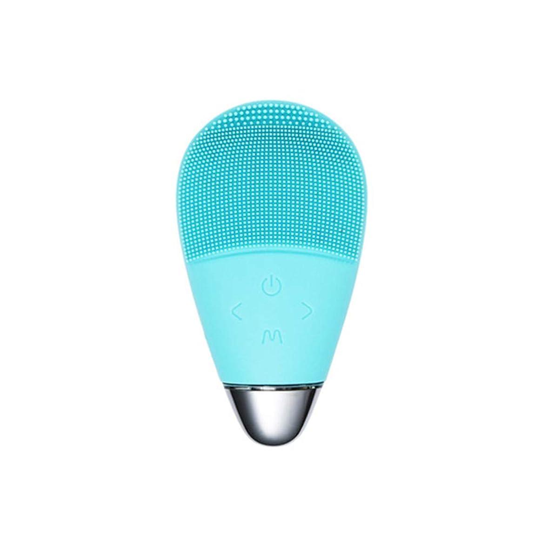 スローガン音意志3 in 1Electricシリコーンフェイシャルクレンジングブラシ、防水フェイスマッサージャーアンチエイジングスキンケアデバイスディープクレンジング充電式,グリーン