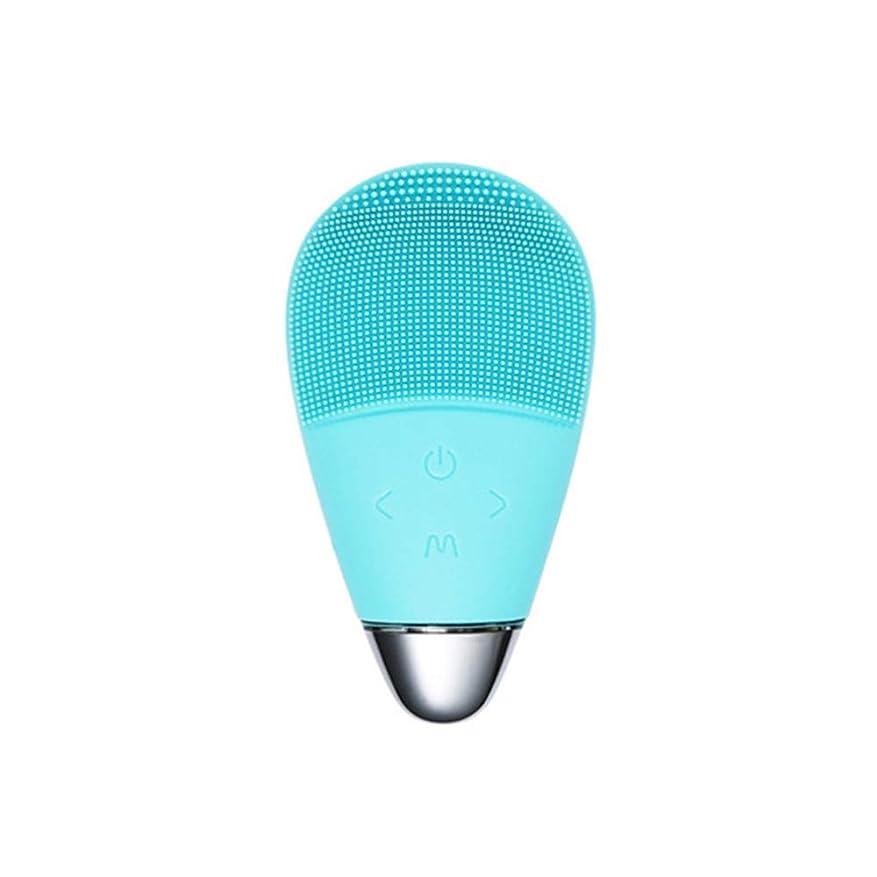 球状眠りアンビエント3 in 1Electricシリコーンフェイシャルクレンジングブラシ、防水フェイスマッサージャーアンチエイジングスキンケアデバイスディープクレンジング充電式,グリーン