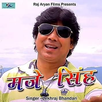 Maje Singh (Pahadi)