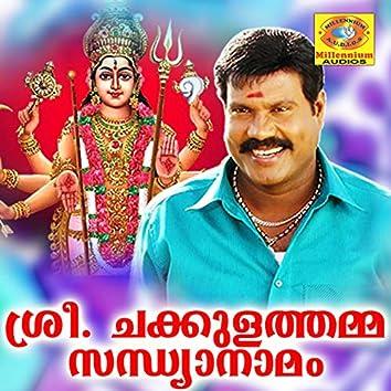 Sree Chakkulathamma Santhyanamam