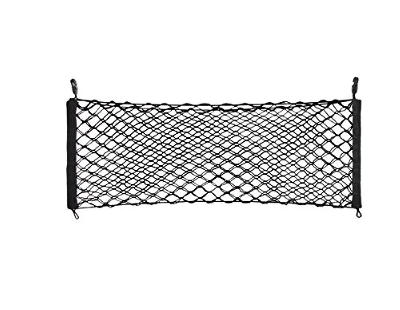 POZEL Trunk Envelope Style Cargo Net for Nissan Altima 2013-2019