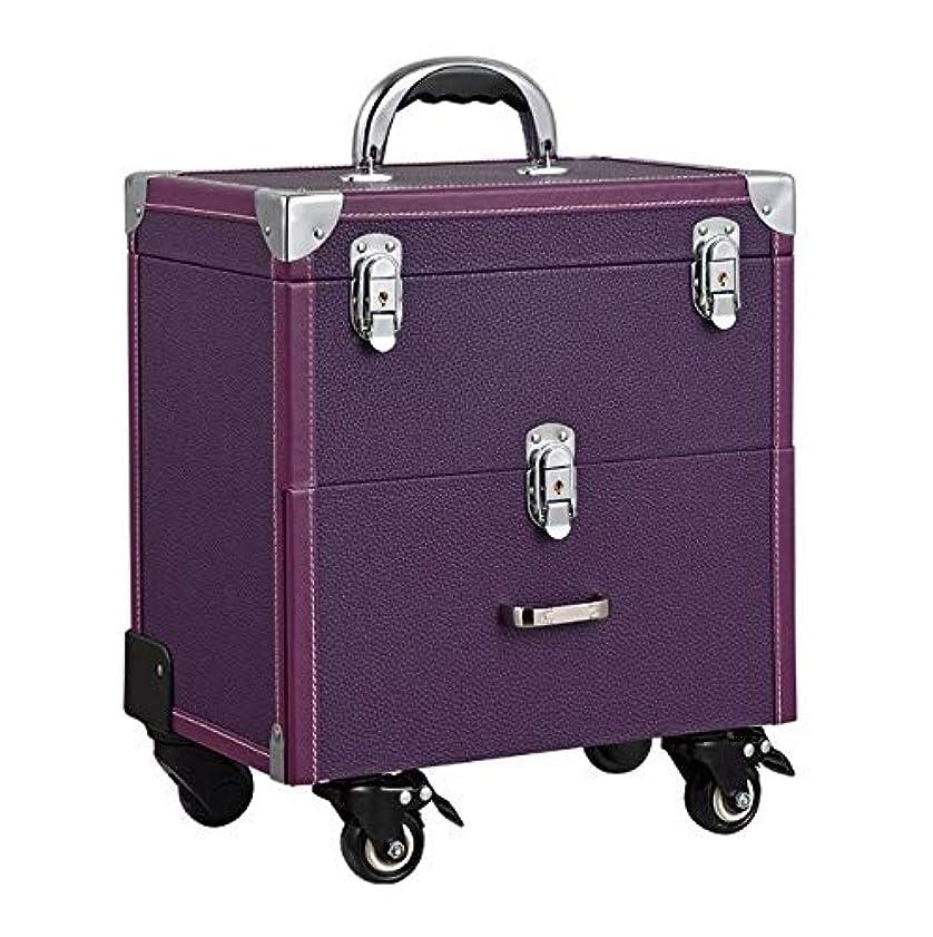 エントリ第解釈的化粧箱、大容量ダブルポール化粧品ケース、ポータブル旅行化粧品袋収納袋、美容化粧ネイルジュエリー収納ボックス (Color : Purple)