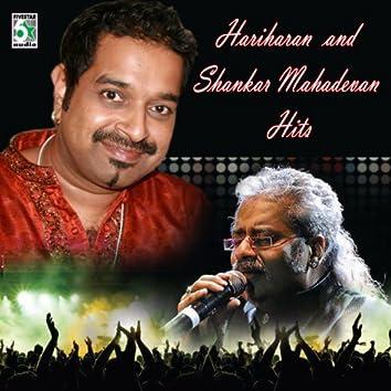 Hariharan and Shankar Mahadevan Hits