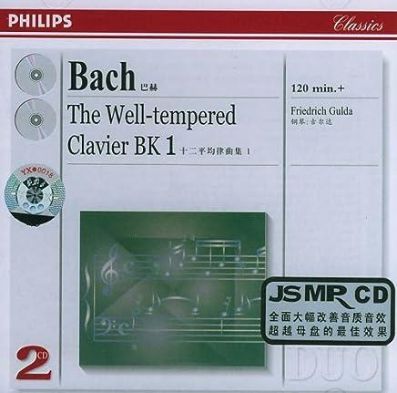 巴赫:十二平均律曲集1(2CD)(446 545-2-2)