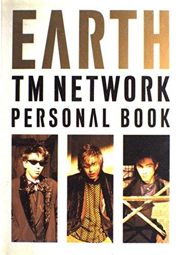 アース―TMネットワーク・パーソナル・ブック