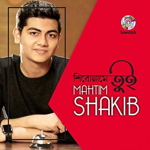 Mahtim Shakib