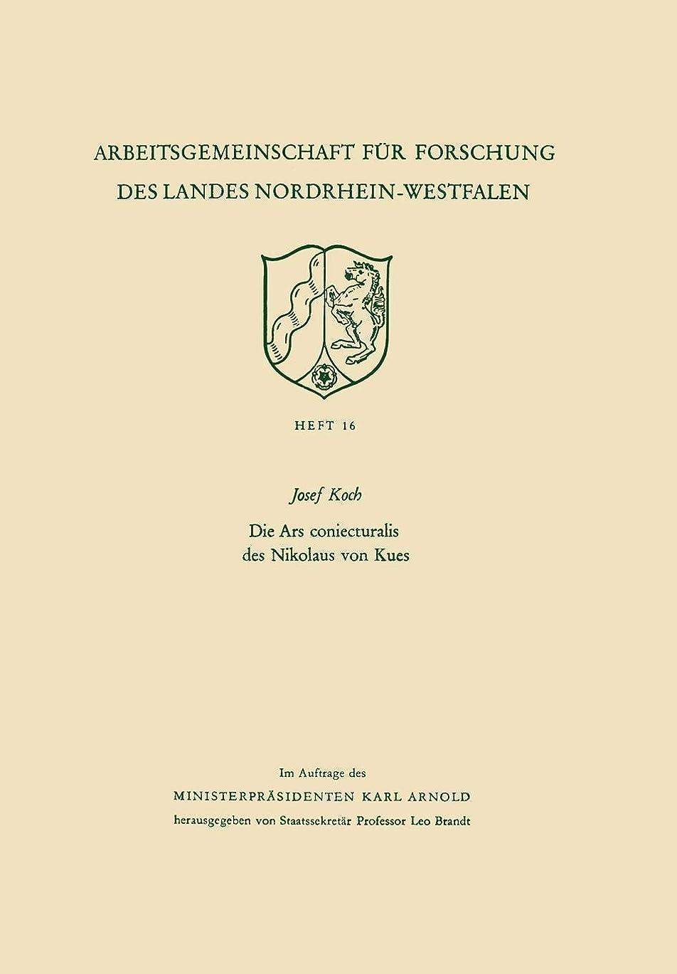 タイトルハッチ水差しDie Ars coniecturalis des Nikolaus von Kues (Arbeitsgemeinschaft fuer Forschung des Landes Nordrhein-Westfalen)