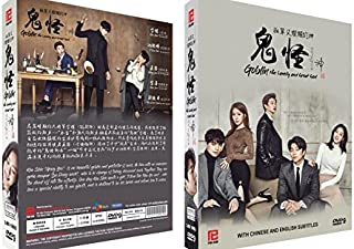 Goblin - The Lonely and Great God (16 Episodes + 3 Bonus Special Making) Korean Drama DVD with English Subtitle (NTSC All Region)