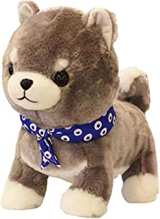 """Chinese New Year Decoration - Decoration Plush Puppy Stuffed Animal 11"""" Tall - E"""