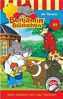 BENJAMIN BLUEMCHEN - BENJAMIN BLUEMCHEN ALS TIERARZ (1 CD)