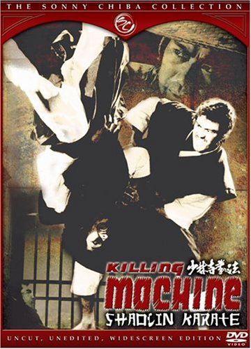 Killing Machine (Uncut, Unedited, Widescreen Edition)