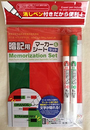 Memorization Pen(Red & Green) & Sheet Set (Eraser Pen Included)