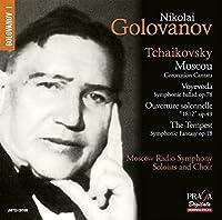 Tchaikovsky: 'Moscow' Coronation Cantata, 'Voyevoda' Symphonic Ballad Op.78, 1812 Overture, 'The Tempest' Symphonic Fantasy Op.18 by Ludmilla Legistayeva